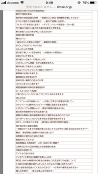 夏休みの宿題で数学のレポートを書きます。その題材の案を出してください。早急にお願いします。