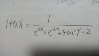 複素関数論の質問です。 f(z)=1/(e^z+e^(-z))とします。 ┃f(z)┃について,z=x+yiとおいて考える問題です。  模範解答をみると、 ┃f(z)┃が次のような式になっていたのですが、分母にルートが必要ではないですか?