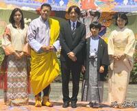 菊 紋 の ニュース 皇室