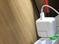 iPhoneの充電にiPad用の充電器を使ったらダメですかそのせいかかなり充電が早い気がします?