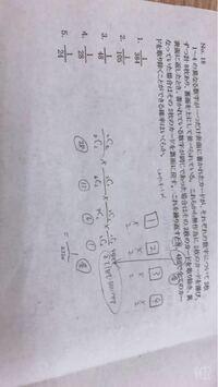 高校数学 写真の問題の解説をお願いします。