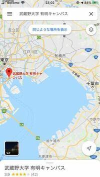 このキャンパスは東京湾内ですが、津波は来るんでしょうか??