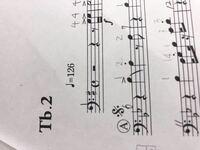 吹奏楽初心者です。 このシャープがなんの音なのか分かりません。 教えてください。 トロンボーンの楽譜です 吹奏楽 トロンボーン 楽譜 シャープ フラット