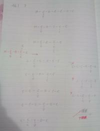 「分子式C5H10O2の化合物のうちエステルは何種類か」 という問題でHは省略して構造を書いてみました。そしたら答えが違ってました。 なぜ右3つは違うのですか?