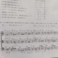 カワイ出版の楽典問題集  赤マルのところの音程がどうしても分かりません。。 どなたか教えてくださいませんか?? ハ音記号はヘ音記号に直してもいいのでしょうか?