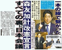 消費税増税反対、原発反対の山本太郎さんの方が 安倍晋三より良い政治家ですね?