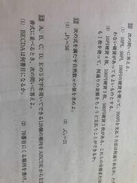 問12の求め方を分かりやすく教えて頂きたいです。 よろしくお願いします。