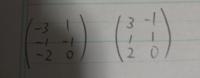 右の行列が答えだったのですが、左の行列を答えても正解になりますか?