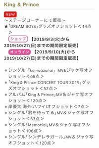 ブログ アメーバ 紫 耀 平野