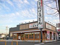 丸亀製麺は香川県丸亀市と無関係と聞きました。 せやたらなんで「丸亀」やねん?
