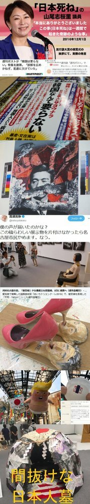 自称元徴用工問題とは、「日韓問題」というよりも「日本の国内問題」なんでしょうか? .  https://shinjukuacc.com/20190912-03/#i-3