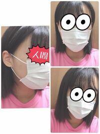 マスクのサイズってこれ小さいんですか?? 友達からマスクちっさ笑笑って言われました。   元々耳の位置か高いってのも原因ですか??