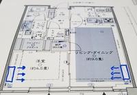 1LDKの部屋に2台エアコンが必要になるか 間取りからご教示いただけると幸いです。  エアコンを1台にするか2台にするか迷っております。 当初リビングと洋室それぞれ設置を検討しておりまし たが、 リビングと洋室の仕切りは引き戸のため常に解放を想定した場合、 各部屋に設置すると向き合うかたちとなります。  リビングには以下の型番のエアコンを設置する予定ですが、 Panason...