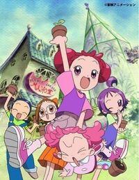 おジャ魔女どれみのキャラで誰が一番好きですか? 私は、はづきちゃんが一番好きです!