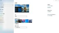 Windows10 マルチディスプレイの個別壁紙設定について マルチディスプレイの個別壁紙設定をすべく、添付画像のように個人用設定を出して、画像の上で右クリックをすると、この個人用設定画面が閉じてしまいます。...