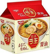 袋麺(ラーメン)が好きな人に質問です! おすすめのシリーズはありますか? 4、5袋セットになっていてスーパーでも売っているものでお願いします!