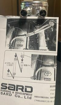 オイルキャッチタンクについてです、 jzx100なのですがキャッチタンクのinとOUTが分からずです。。 説明書のではキャッチタンク左側にinをさし右がOUTになっているのですが、実物の中を見てみると右側の方が奥行...