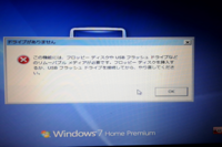 Windows7ですが、パスワードを忘れ、パスワードを忘れた場合はを選択すると[下の写真を参考にお願い致します]画面上に出ます。 どうすればパスワードをリセット又はログイン出来るのか、至急教えて下さいm(_ _)m宜しくお願い致しますm(_ _)m