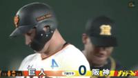 横山由依は、 ゆいはんジャイアンツ優勝(๑˃ ᴗ˂ ) 金八先生の モノマネしますか?