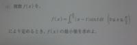 数学3の問題なんですが、下の絶対値付きの積分の絶対値記号の処理の仕方が分かりません。