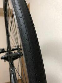 クロスバイク ビアンキ ローマ2です。タイヤってかなり減ってる方ですかね?