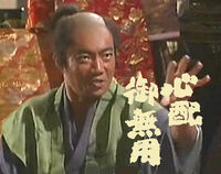 今、放送中の、大河ドラマ「秀吉」が人気ですね。  1・豊臣秀吉は実際に「心配御無用」と「ごもっとも」が口癖でしたか?  2・蜂須賀小六は、大仁田厚に似てたんですか?
