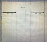 VBAにて上手く罫線が引けません。  A:Cを選択して左右に罫線を引く。 G:Iを選択して左右に罫線を引く。  間に結合セルがある影響か、Cの右側とGの左側には引かれません。 (画像の罫線は手動で引いています)  結合セルに影響しないようにするためには、どのようなプログラムにすればいいかご教授ください。