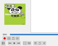 VLCメディアプレイヤーの画面左下に表示される画像を、削除する方法を教えてください。 どの音源を再生しても、同じ画像が出てきて困っています。 ㅤ ちなみに、 Windows Media Player でも、同じ症状が出てい...