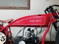 バイクキャブセッティング 中華125ccエンジンに  ヨシムラYD-MJN28キャブ、ファンネル仕様です。 ツーリングに出かけ 行きは晴天  エンジン好調でした  帰りは雨、 アイドリング状態にもかかわらず エンジン回転...