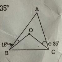 △ABCの外心をOとし、角ABO=15°, 角ACO=35°である。 角BOCの大きさを求めよ。 (角の記号がないため角で表してます) 写真は図です。  分からないので教えてくださる方 宜しくお願いします。