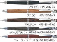 文房具についての質問です! 「前置き」 シャーペン 好きなのですが、その中でも木軸シャーペン はとても気にっています。レグノやピュアモルトとある中で、今回はs20という木軸について質問していきます。  「質...