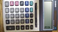 CASIOの電卓の税率設定の方法を教えて下さい。 電卓の消費税の税率を8%から10%に設定し直したいのですがやり方がわかりません。  %のボタンの上に小さく税率設定と書いてあるので色々やってみましたが、うまく行きません。