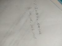 数列の問題です。解き方と解答教えてください。