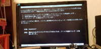 パソコンを初期化になりデーターが消えてはならないので 急いで電源を切りました。パソコンを再度立ち上げるとこの画面が出てきてすべての機能が出来なく壊れてしまいました。 ちなみにWindows7です。 どうやった...