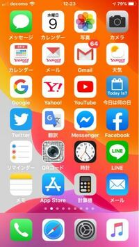 iphone 8のGmail アプリにて、全て既読しているのに、アイコンのバッチが消えないのです。67個もあります。アカウント変更して既読にしたり、再起動、パソコンのメールアプリを全て既読にする。などしましたが、...