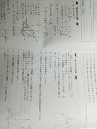 コイン100枚!!  解説の方に−2b−1=8aのありますがこの式はどこからきたのですか(日本語おかしくてすいません)確認問題の1です。