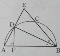線分ECの中点をGとして点DとGをむすぶとき、△ADF≡△EDGであることを証明しなさい。