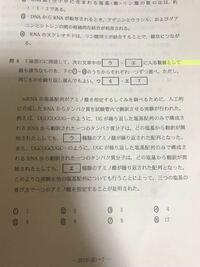ウの答えは②で、エの答えは①です。 エの答えが①になる理由を教えてください。 解説を読んでも分かりませんでした。