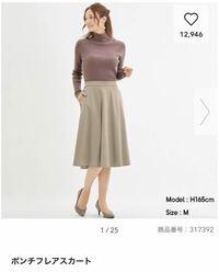 GUのポンチフレアスカートが可愛くて気になっているのですがライトグレー、ブルー、ネイビーの中でブルベ冬に合いそうな色はありますか?