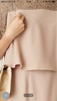 結婚式のドレスでベージュ系はありですか? 例えば画像のようなカラー。