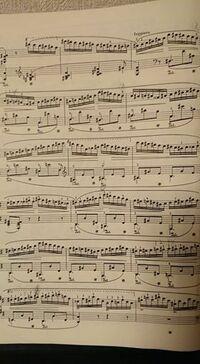 私はChopinソナタ3番4楽章を練習していますが パデレフスキー版でこの写真は何ページ目ですか? このぺージ苦労しています。