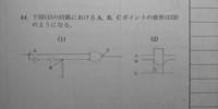 パルス回路?について質問です これは○ですか? 調べてみようかと思いましたがこれがパルス回路の内容なのかもいまいちよく分かっておらずしらべようにも難航しています。  是非、簡潔にでも助かりますので教えて...