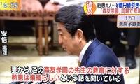 「全幅の信頼」の用例は、「置く」「寄せる」の どちらですか? . 「日本国民の大多数は、安倍内閣に全幅の信頼を寄せていない」   「日本国民の大多数は、安倍内閣に全幅の信頼を置いていない」