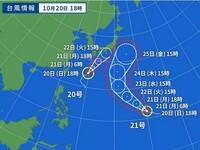 現時点の台風進路予想からすると、26日(土曜日)に飛行機は飛びますか?