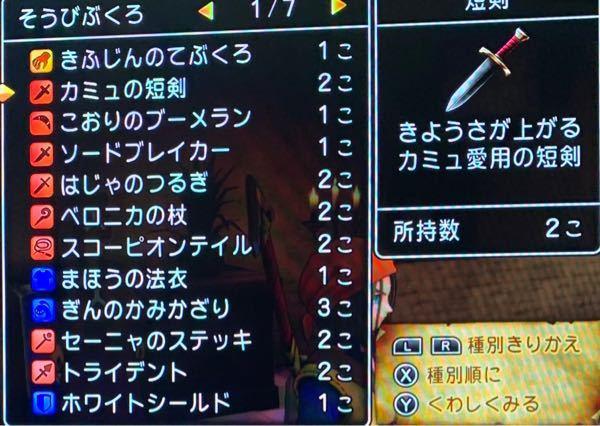 強く ニュー て ゲーム ドラクエ 11s