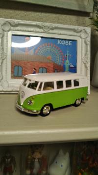 ワーゲンバスの新車は、どれくらいの値段がするのですか? 宜しくお願いします。