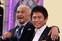 ダウンタウンの松本人志と浜田雅功の接点は、「小学校が一緒だった」ことですか?