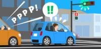 青信号に気が付かず、発進しない車に、 クラクションを鳴らすことが、警笛違反になるそうですが、  どうやって前に運転手に知らせたらいいのですか??
