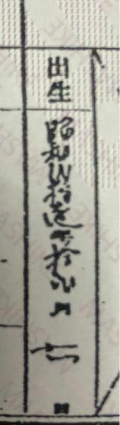 何 年 生まれ 歳 12 昭和