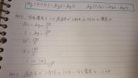 logの計算がわからないので解説をお願いします。 ちなみにDtが写真濃度、Tが透過率(%)です。 10の1乗がどこから出てきたのかが理解できません。